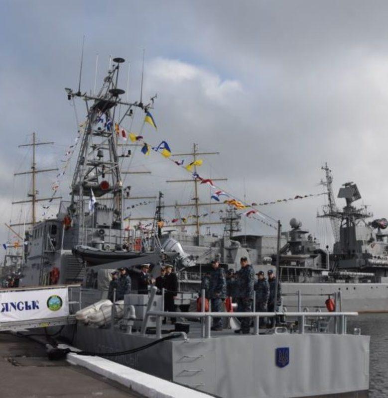 США передають Україні ще три катери класу «Island»