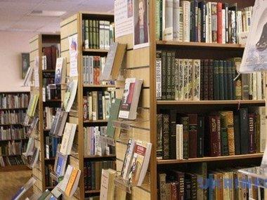 A Ukrainian library has been opened in Ankara, Turkey
