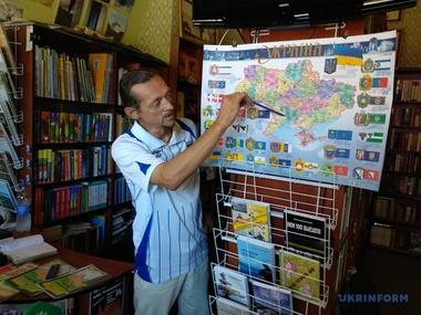Українець за 37 днів пройде країну з півночі на південь