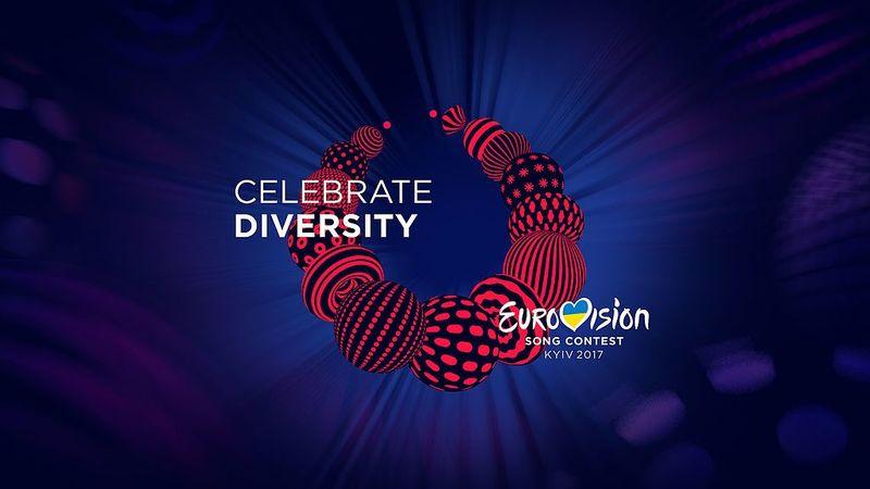Україна представила слоган і логотип Євробачення-2017