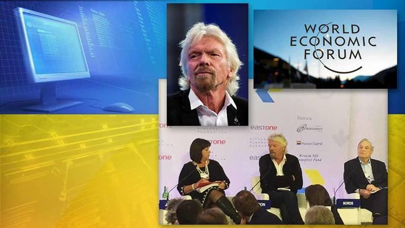 Англійський мільярдер інвестує в українські стартапи