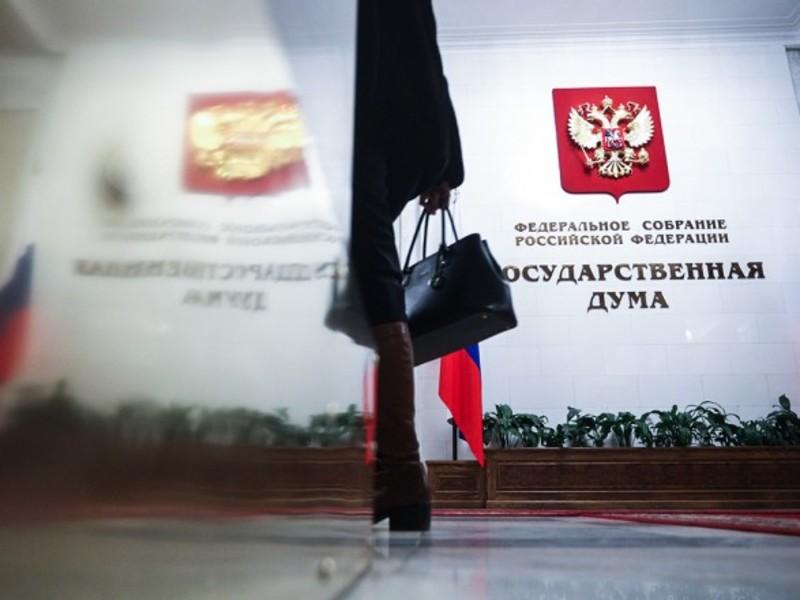 Вашингтон не визнає російські вибори в Криму та ОРДЛО