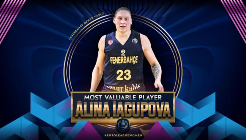 Українку вдруге поспіль визнали найціннішою гравчинею баскетбольної Євроліги