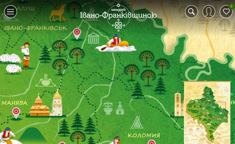 Google запустив туристичний сайт про Прикарпаття