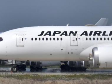 """Japan Airlines відмовилася від звернення """"ladies and gentlemen"""""""
