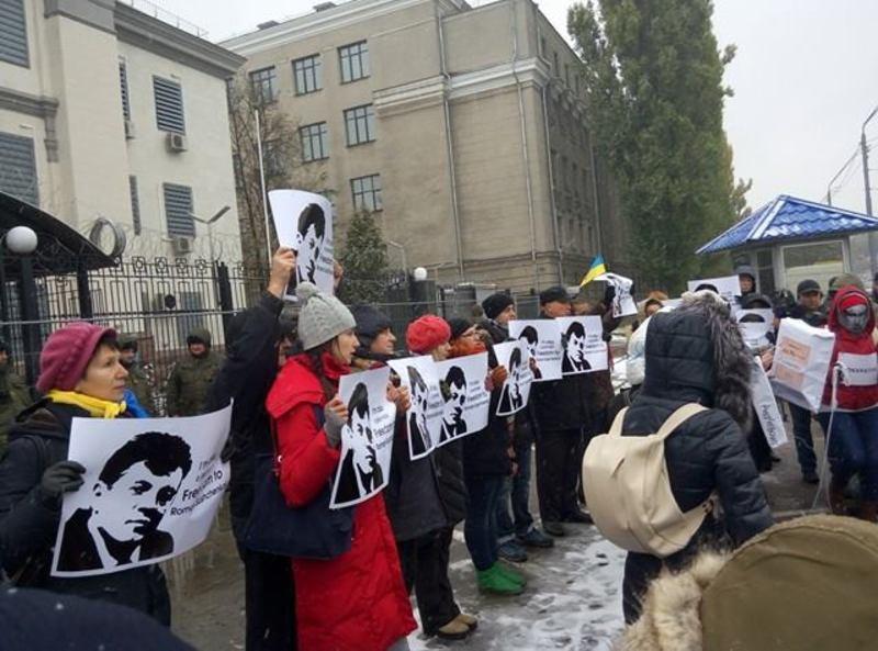 У Києві пікетували посольство Росії