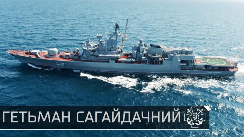 У Чорному морі розпочалися українсько-американські навчання «Сі Бриз-2016»