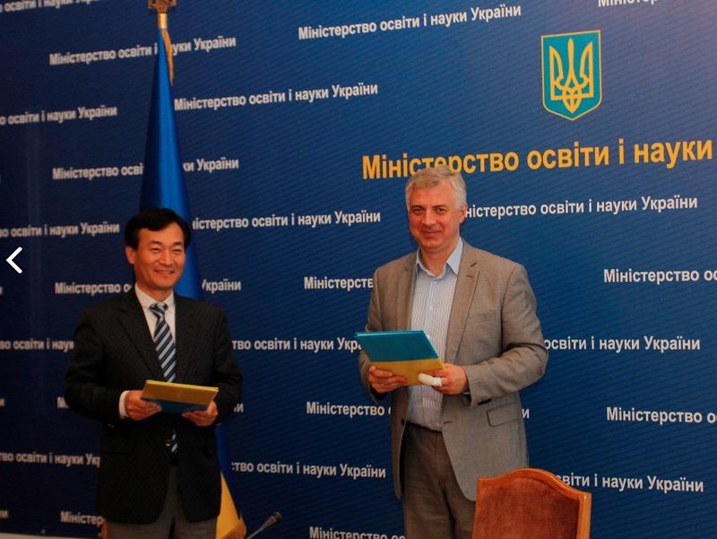 МОН та «Самсунг Електронікс Україна» підписали Меморандум про співпрацю