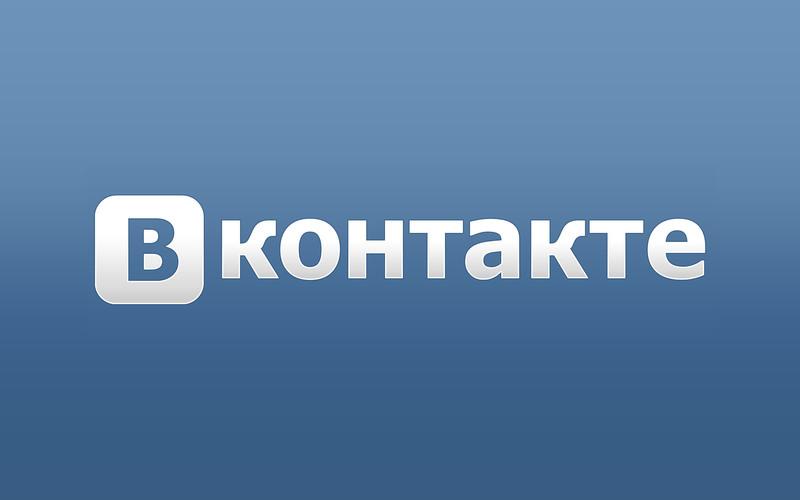 Росіянку зобов'язали виплатити 100 тисяч рублів за пост про Україну в соцмережі