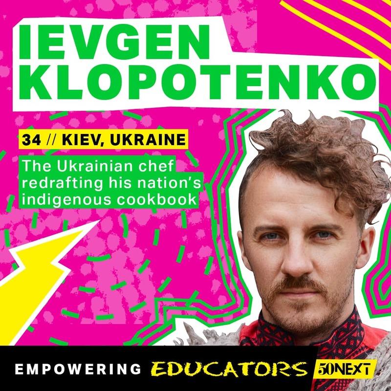 Євген Клопотенко потрапив у рейтинг 50 Next - переліку професіоналів, що змінюють світову гастрономію