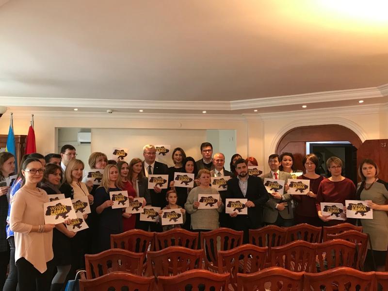 Українці Туреччини приєдналися до флешмобу #UnitedUkraine