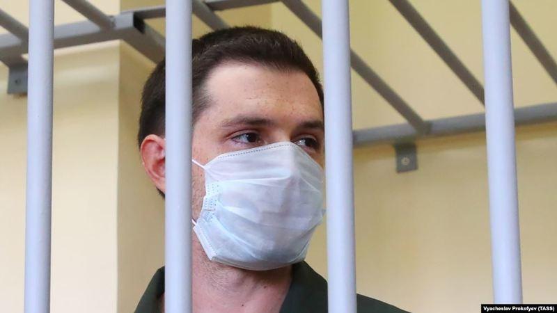 У Росії на 9 років засудили студента зі США