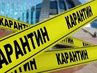 Коли в Україні скасують карантин: умови