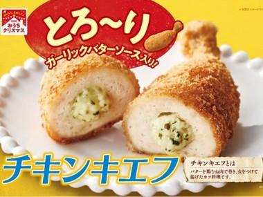Котлету по-київськи продаватимуть в японських магазинах