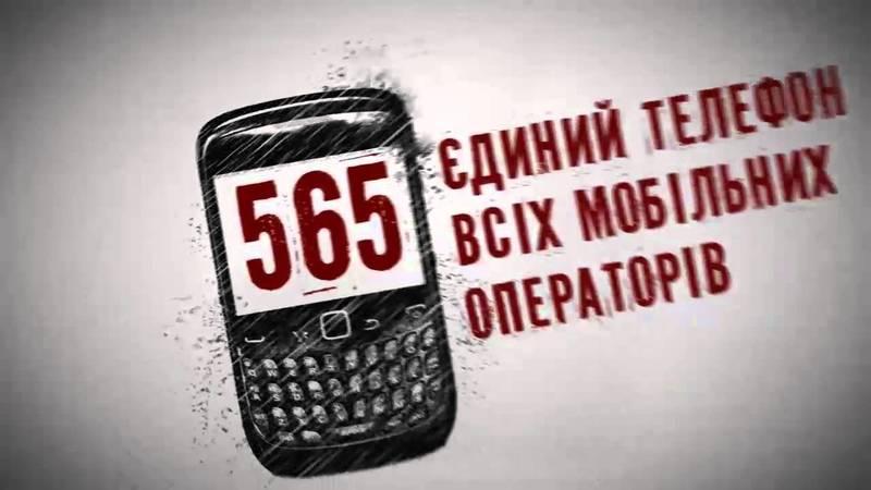 565: Допомога ЗСУ склала вже понад 150 млн грн