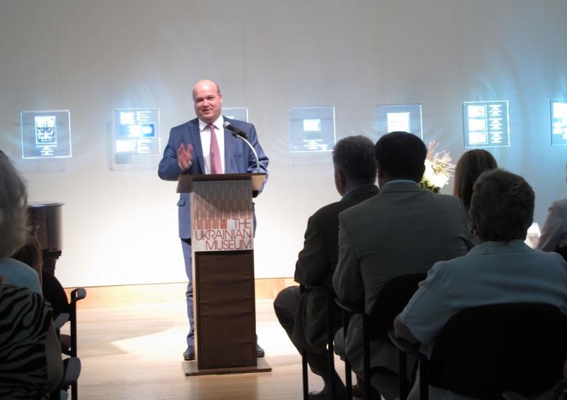 В Українському музеї Нью-Йорка відкрили унікальні виставки