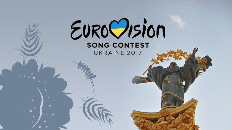 У мережі з'явився презентаційний ролик «Євробачення-2017»