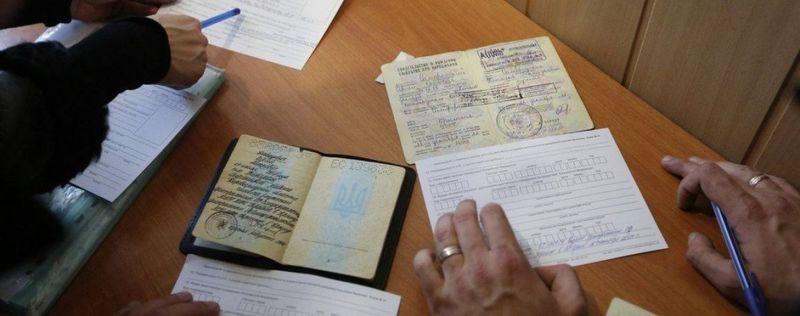 Українцям хочуть дозволити міняти по батькові