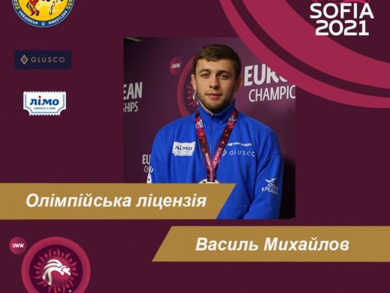 Україна отримала ще одну олімпійську ліцензію