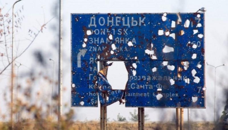 США за 16 років виділили Україні понад $68 мільйонів на знищення застарілої зброї й розмінування