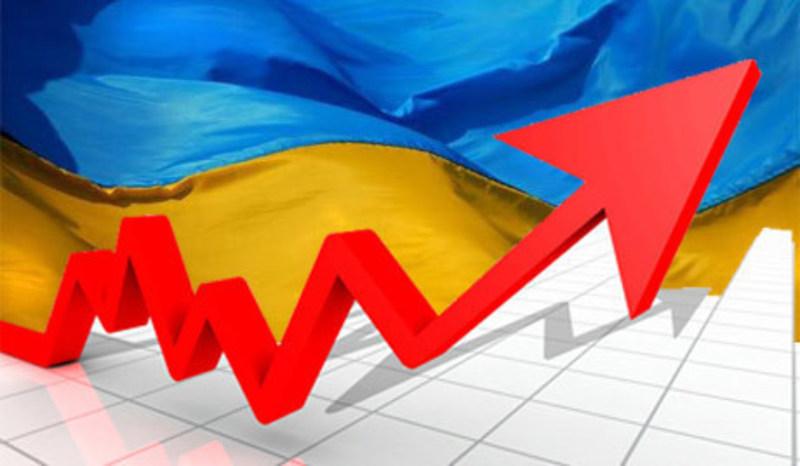 МВФ прогнозує, що відновлення економіки України розпочнеться у 2016 році