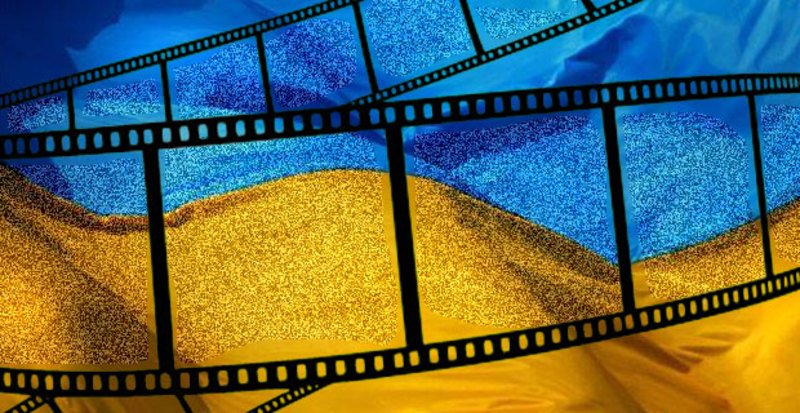 У Греції відбудеться фестиваль українського кіно