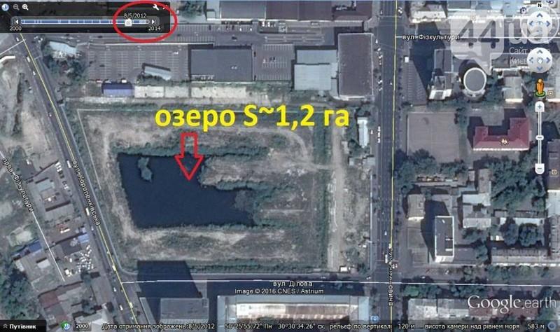 В Києві з'явилося древнє озеро, яке засипали півстоліття тому