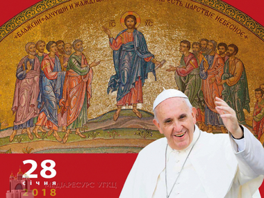 Pope Francis will visit Ukrainian Catholic St. Sophia Cathedral in Rome