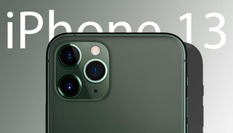 Apple може скоротити виробництво iPhone 13 – ЗМІ