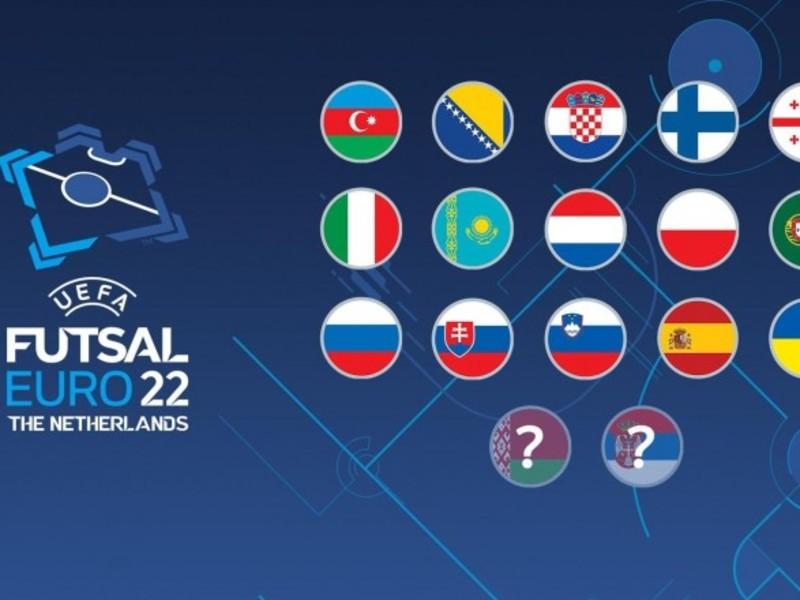 Збірна України завоювала путівку на Євро-2022