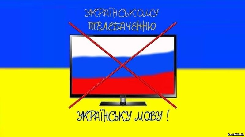 Частку української мови на телебаченні можуть збільшити