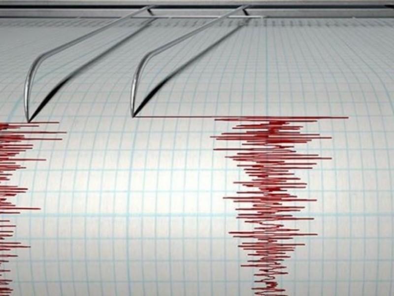 Біля Японії стався потужний землетрус
