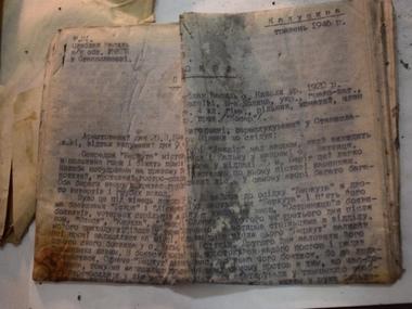 Викопаний у лісі архів УПА оприлюднили онлайн