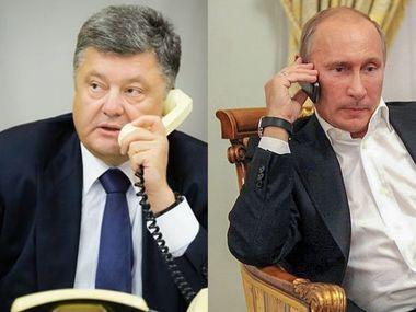 """""""Жму руку"""" – """"Обіймаю"""". Деркач оприлюднив запис нібито розмови Путіна й Порошенка"""