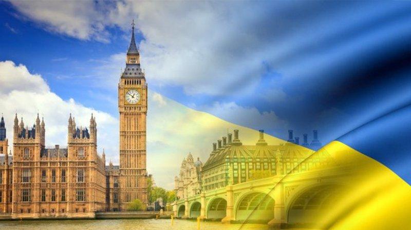 Українці Великобританії передали гроші пораненим бійцям АТО