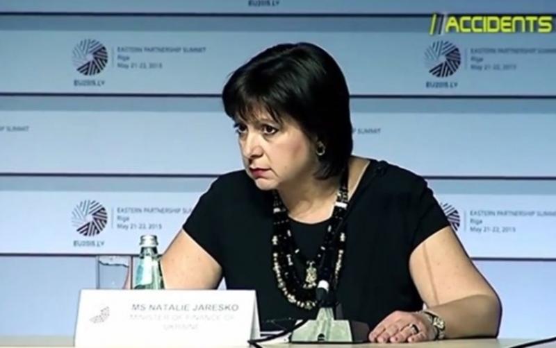 Яресько у Ризі відмовилася виголошувати доповідь російською мовою