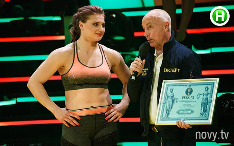 Українка стала найсильнішою жінкою планети