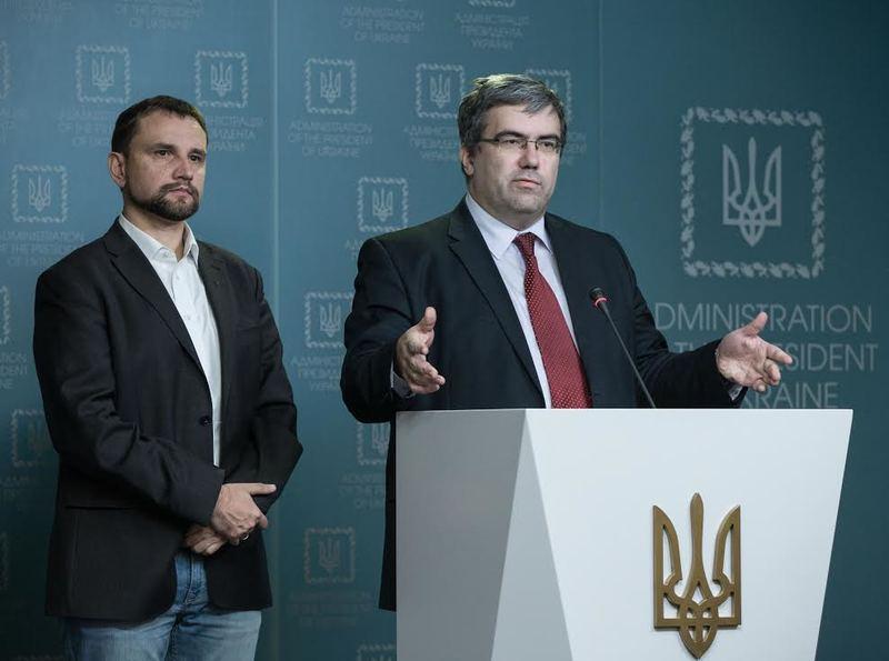 2017-ий оголосили Роком Української революції