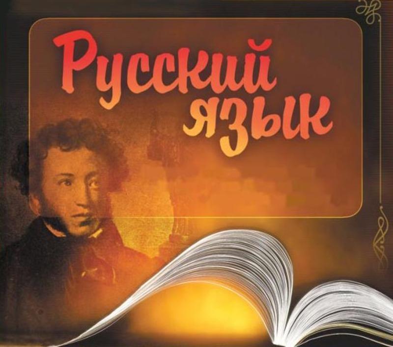У Киргизстані російська мова може втратити статус другої національної