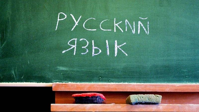 Українська школа потрапила у мовний скандал