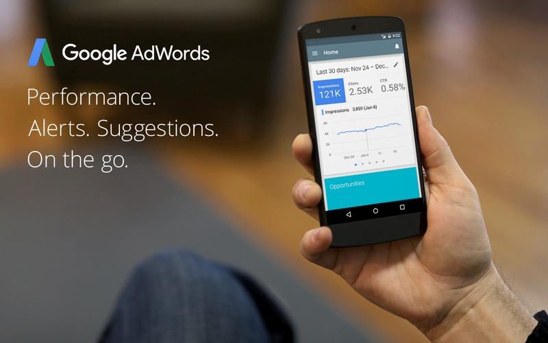 Google AdWords відкриває реєстрацію на безкоштовний курс для новачків