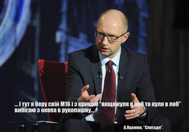 У соцмережах висміяли заяву голови СК РФ про те, що Яценюк воював у Чечні