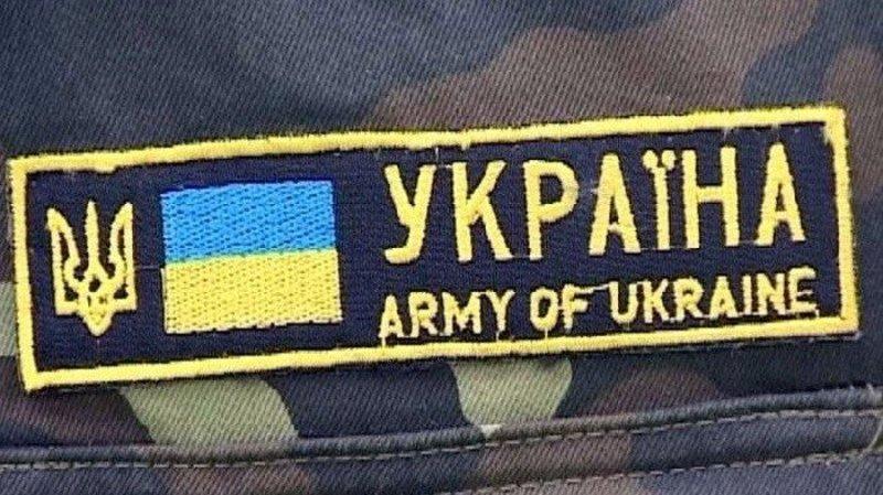 США виділять українській армії $300 млн