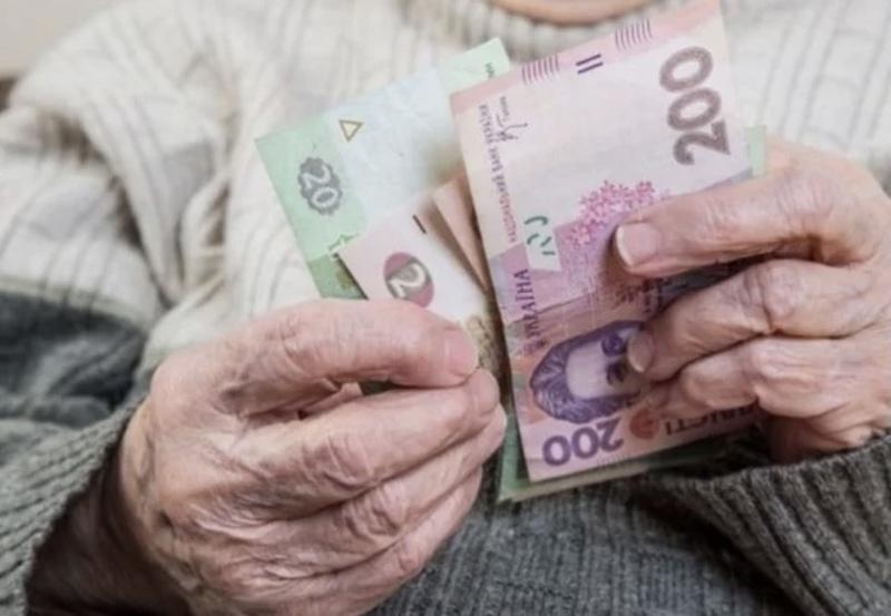 В Україні зросли прожитковий мінімум та мінімальна пенсія