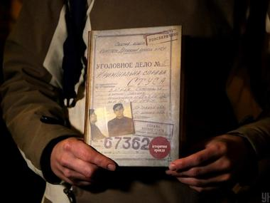 Vivat надрукує ще 15 тисяч примірників книжки про Стуса
