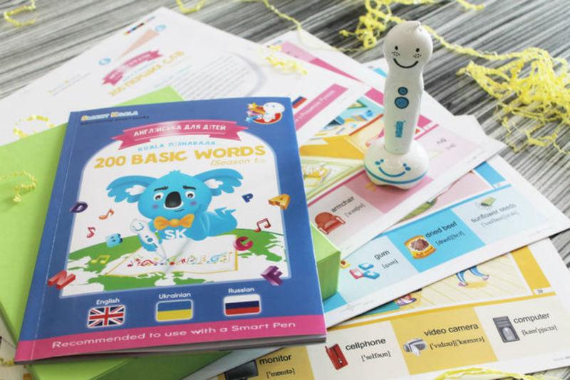 Українці створили інтерактивні дитячі книги для вивчення англійської