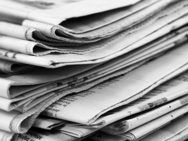 Коронакриза: у Канаді хочуть відкрити онлайн-казино, аби зберегти газети