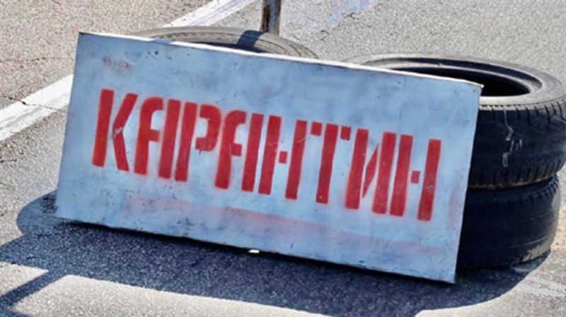 Уряд України продовжив карантин до кінця червня