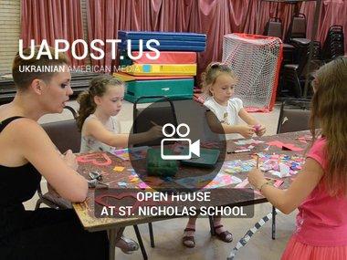 День відкритих дверей в школі святого Миколая в Чикаго