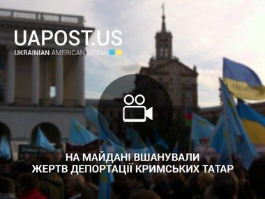 Віче пам'яті жертв депортації кримських татар